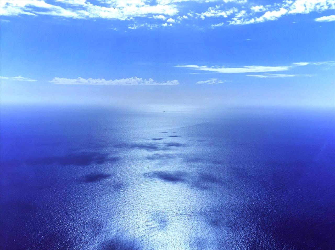 Blick auf das Meer, Aussichtsplattform auf Madeira