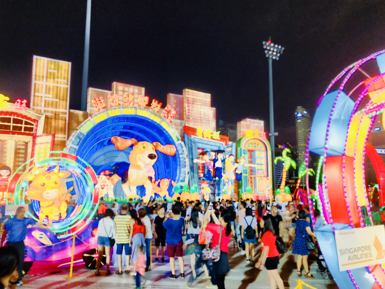 Neujahrsfest, Singapur